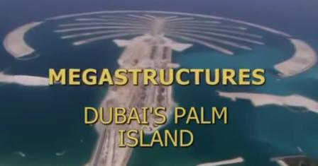 MEGAPROYECTO DE DUBAI - ISLA ARTIFICIAL